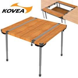 【KOVEA 韓國】GRP可連結玻纖BBQ系統桌 行動桌 露營料理台 (KECT9FG-02)