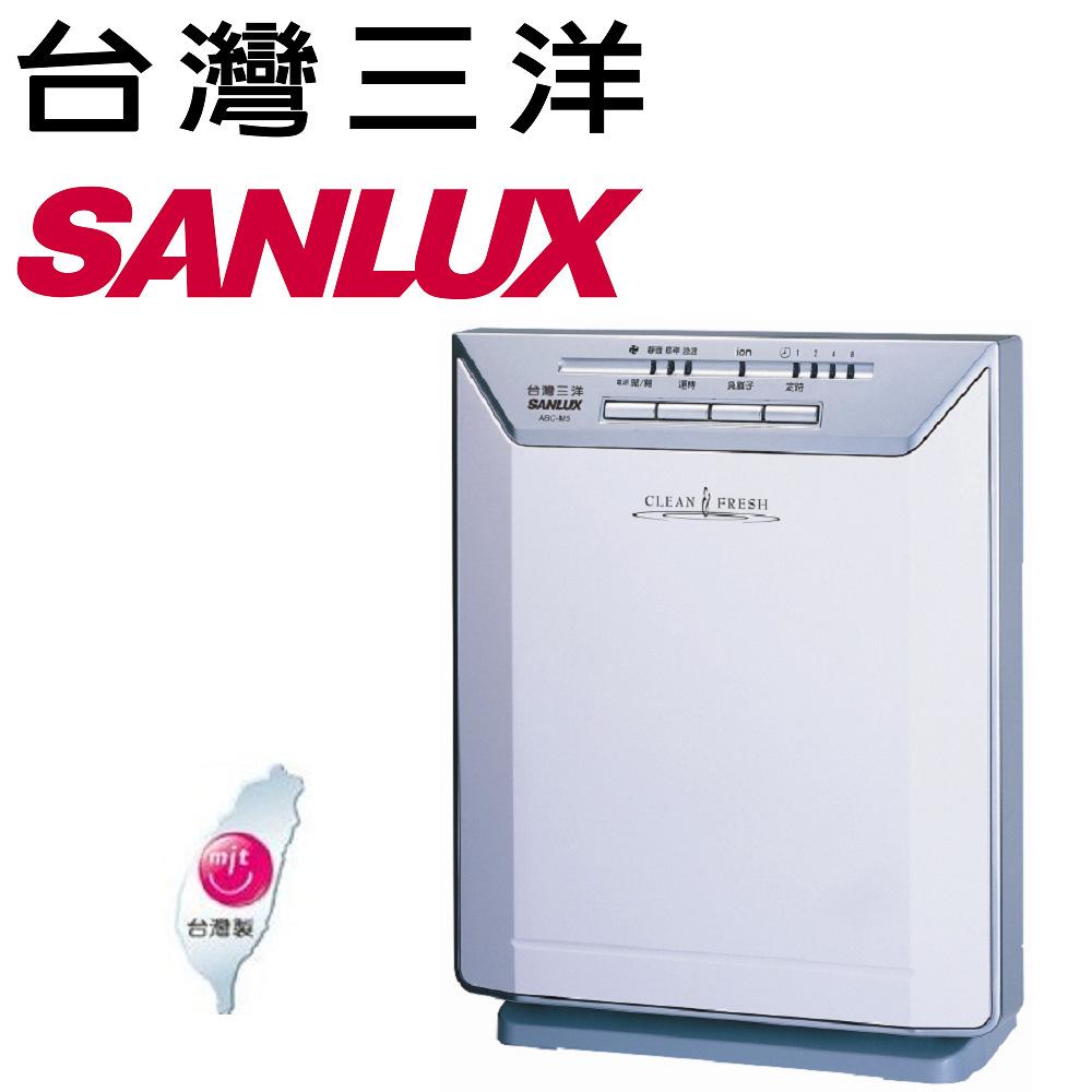 【台灣三洋 SANLUX】空氣清靜機(ABC-M5)