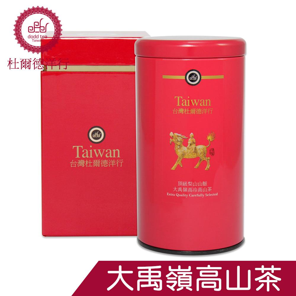 DODD 杜爾德洋行 頂級梨山大禹嶺高山茶 罐裝茶葉(100g)