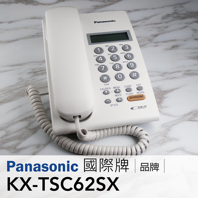 panasonic國際牌 kx-tsc62 多功能來電顯示有線電話