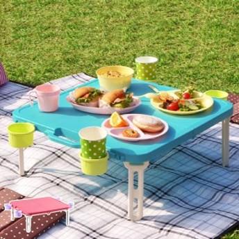 ピクニックテーブル 折りたたみ ドリンクホルダー レジャーテーブル 角型 アウトドア