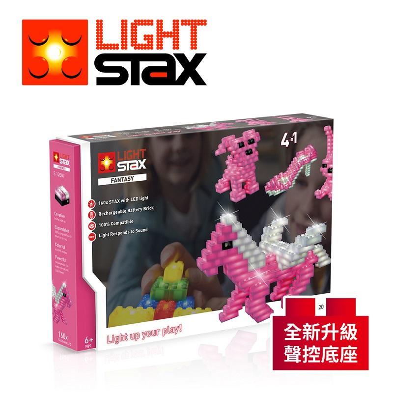 創意LED積木(粉紅馬4合1+聲控底座)