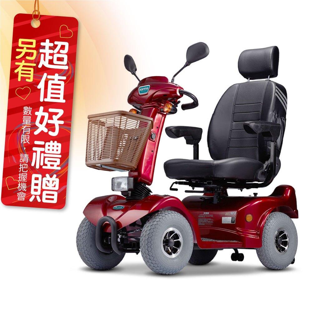 來而康 康揚 電動代步車 KS-747.2TW 電動代步車款式補助 贈 輪椅置物袋