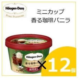 ハーゲンダッツ ミニカップ 香る珈琲バニラ 12個