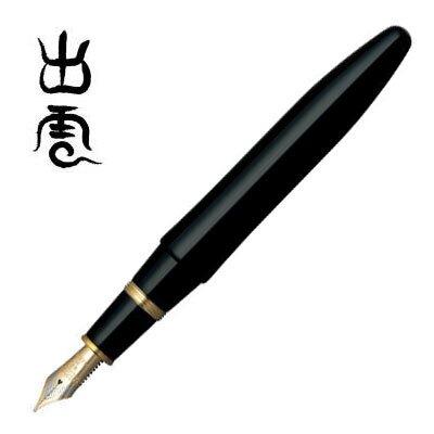 PLATINUM 白金牌 PIZ-55000 (出雲) 鋼筆-大型14K / 支