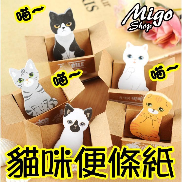迷你 貓便條紙 貓咪便條紙 不挑色不挑款 喵星人  n次貼