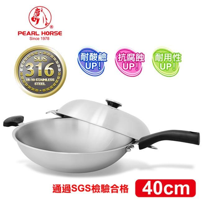 日本寶馬316七層複合金炒鍋(40cm單手) TA-S-119-040-A