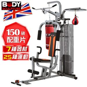 【BODY SCULPTURE】BMG-4410 拳擊綜合重量訓練機 C016-4410