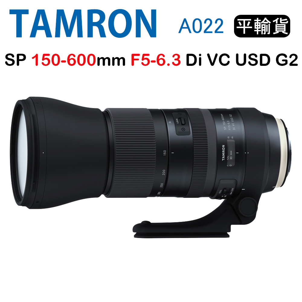 Tamron SP 150-600mm F5-6.3 Di VC USD A022 騰龍 (平行輸入 3年保固)