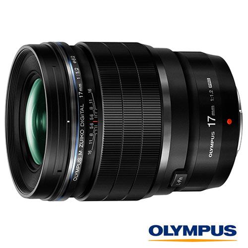 Olympus M.ZUIKO ED 17mm F1.2 (17 1.2,元佑公司貨)