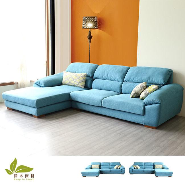 擇木深耕藍海l型獨立筒乳膠布沙發(左右型可選)