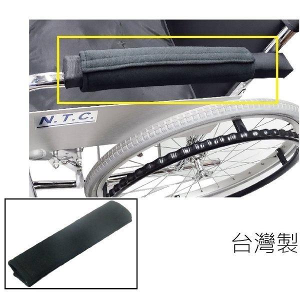 多用途舒適套(單個入)- 銀髮族 輪椅使用者適用 乘坐汽車 背包肩帶套 台灣製 [zhtw1724]