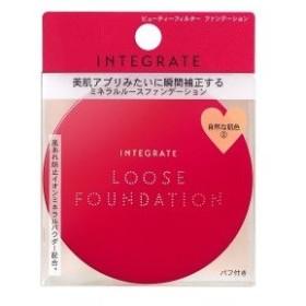 【資生堂認定SHOP】インテグレートビューティーフィルター ファンデーション 2