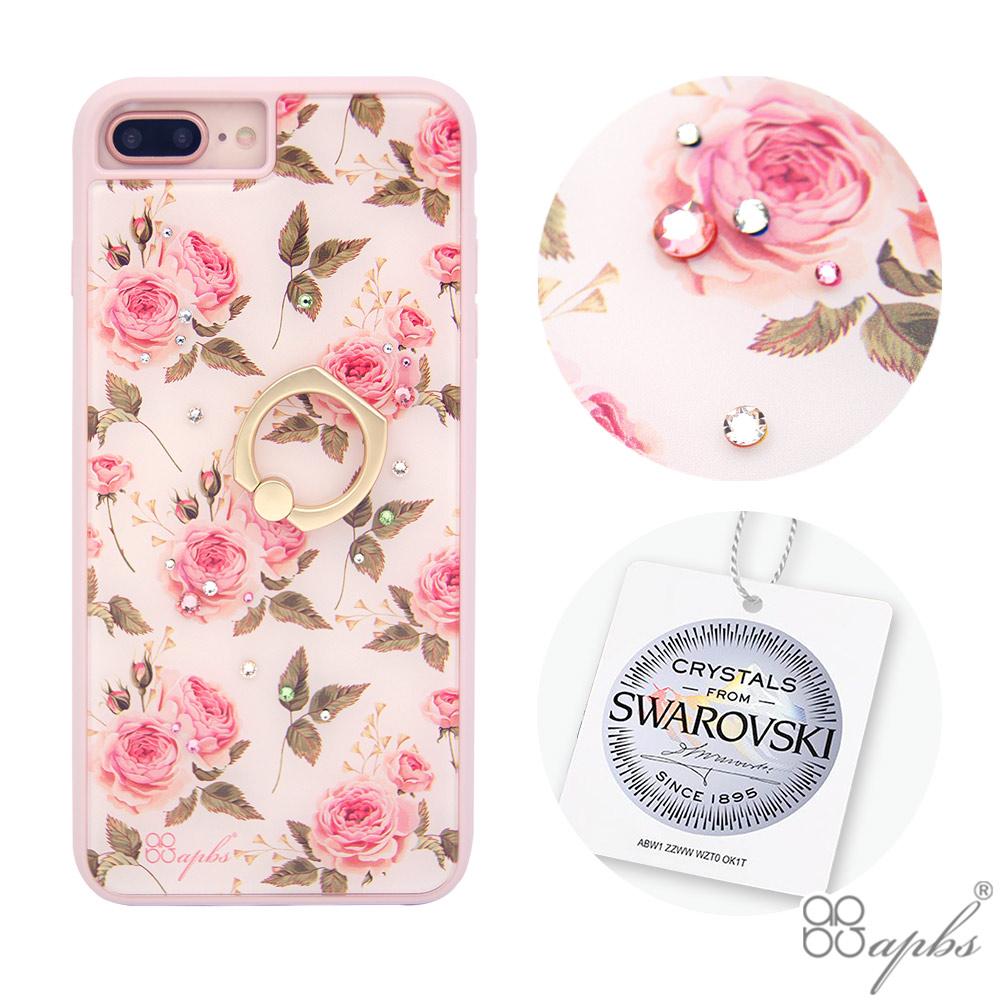 apbs iPhone8 Plus iPhone7 Plus iPhone6s Plus 5.5吋施華彩鑽減震指環扣手機殼-玫瑰