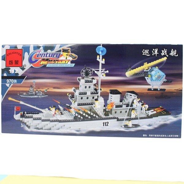 啟蒙積木 112 巡洋戰艦積木(大) 約970片/一盒入{促999}~可跟樂高一起組合喔!跟樂高一樣好玩喔!