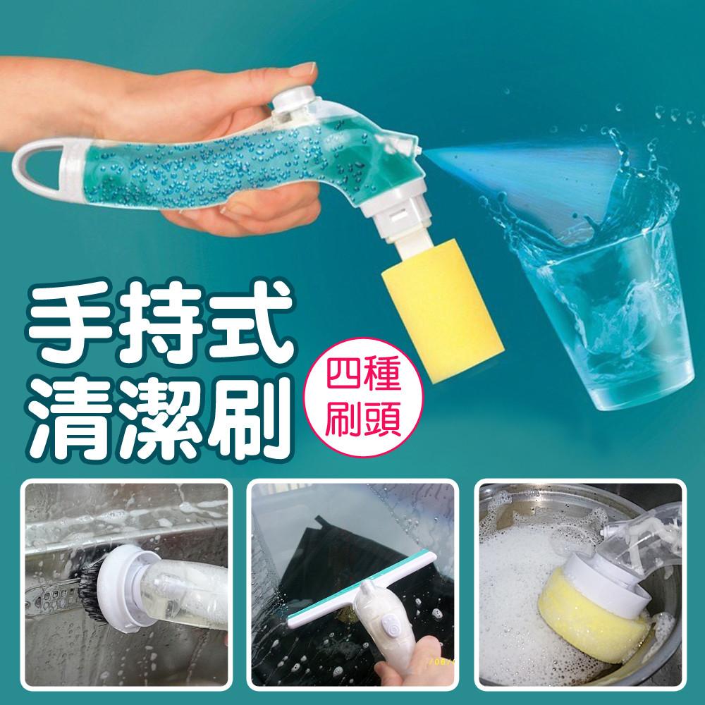 新潮流手持式清潔刷超值4件組 (附4種刷頭)