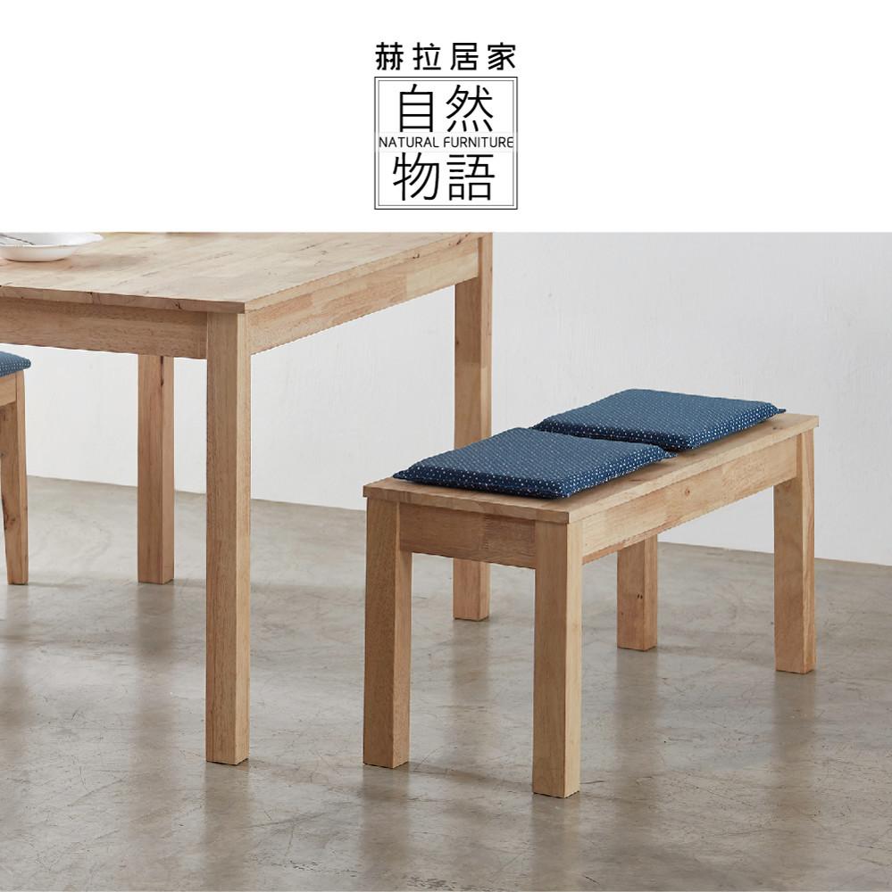 [自然物語]長餐椅/水玉波點實木長椅