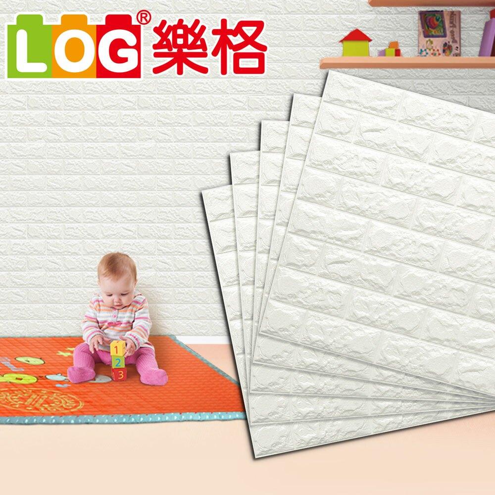 LOG樂格 3D立體 磚形環保兒童防撞牆貼 -珍珠白X5入 (77x70x厚0.7cm) (防撞壁貼/防撞墊)