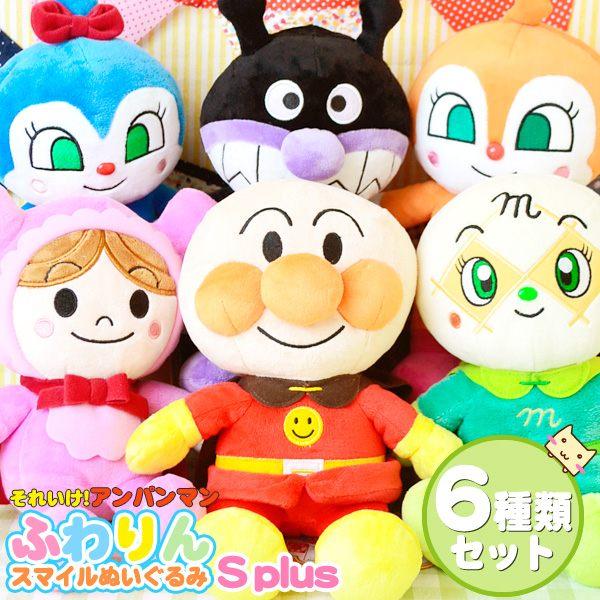 麵包超人 絨毛玩偶 娃娃 S plus 細菌人 日本正品 該該貝比日本精品