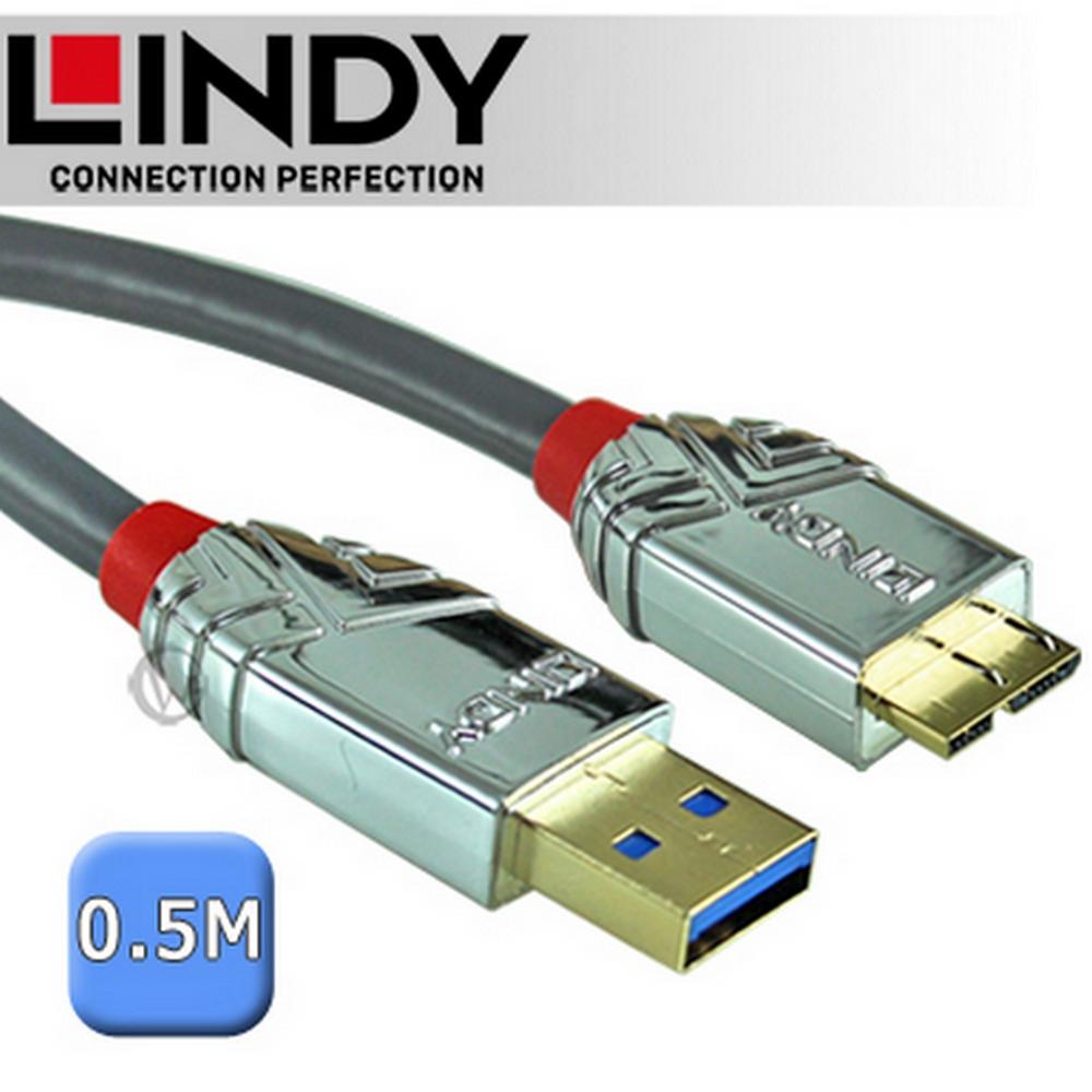 LINDY 林帝 CROMO系列 USB3.0 Type-A/公 to Micro-B/公 傳輸線 0.5m (36656)