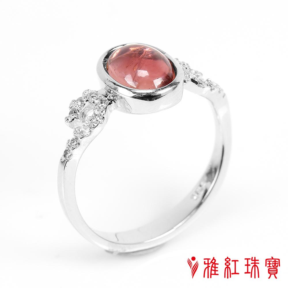 【雅紅珠寶】天然紅碧璽戒指-925銀飾-拈花一笑