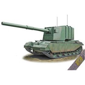 ACE 1/72 英・FV4005試作182mm砲搭載駆逐戦車・センチュリオン車体【UA72429】プラモデル 【返品種別B】