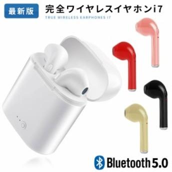 iphone7 ワイヤレスイヤホン Bluetooth 5.0 イヤホン ワイヤレスイヤホン 片耳 両耳 2WAY マイク スポーツ ランニング ブルートゥース iP