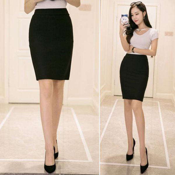後開叉包臀裙半身裙女高腰彈力工裝短裙OL一步裙黑色職業包裙