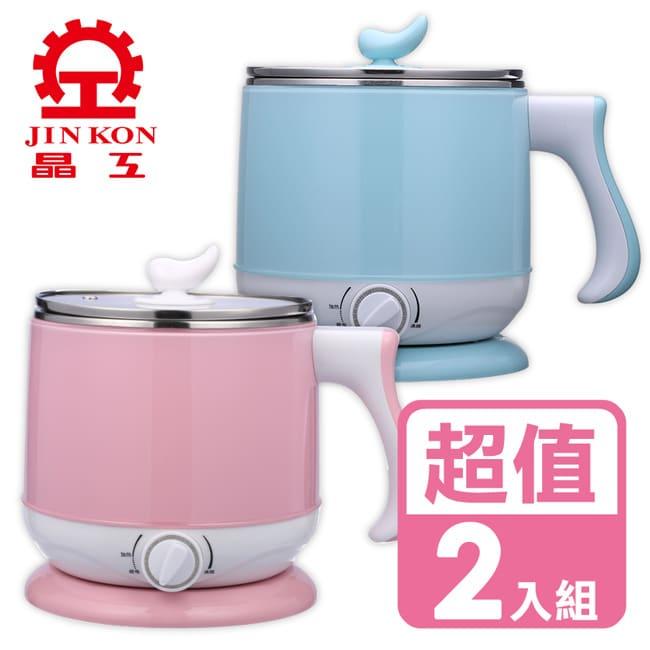 晶工牌2.2L多功能不鏽鋼電碗/美食鍋(超值二入組) JK-301(顏色隨機)