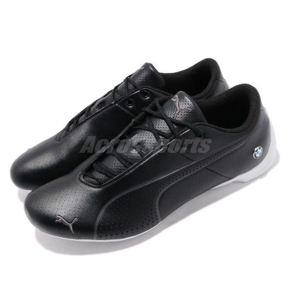 Puma 休閒鞋 BMW MMS Future Cat Ultra 黑 白 寶馬 運動鞋 男鞋【PUMP306】 30624204