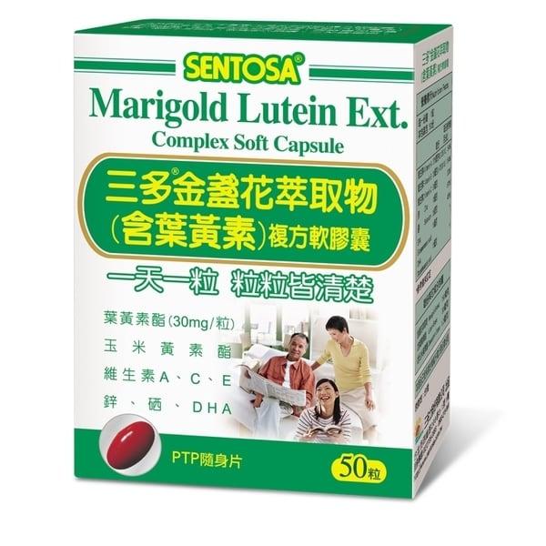 三多金盞花萃取物(含葉黃素)複方軟膠囊50粒