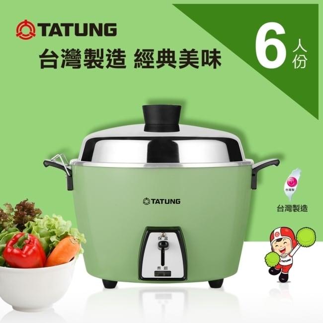 TATUNG 大同 6人份不鏽鋼電鍋-綠色 TAC-06L-DG