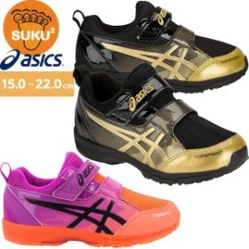 asics アシックスシューズスクスク(SUKUSUKU) TOPSPEED MINI-zero3 【キッズ】[ 1144A020 ] すくすく 運動靴 スニーカー