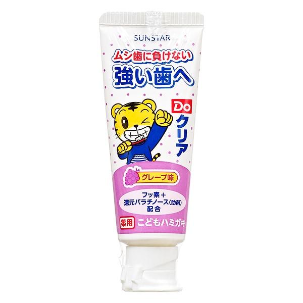 三詩達 巧虎兒童牙膏70g-葡萄