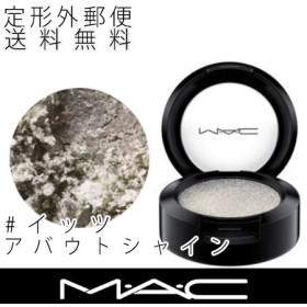 マック ダズルシャドウ #イッツアバウトシャイン -M・A・C MAC-
