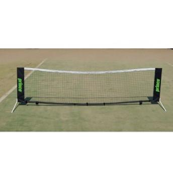 Prince(プリンス) (テニス用ネット) ツイスターネット 3m 収納用キャリーバッグ付 テニス ネット PL020