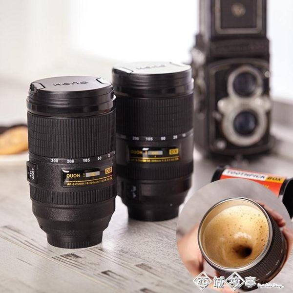創意全自動咖啡攪拌杯懶人牛奶電動攪拌水杯個性相機單反鏡頭杯子 西城故事