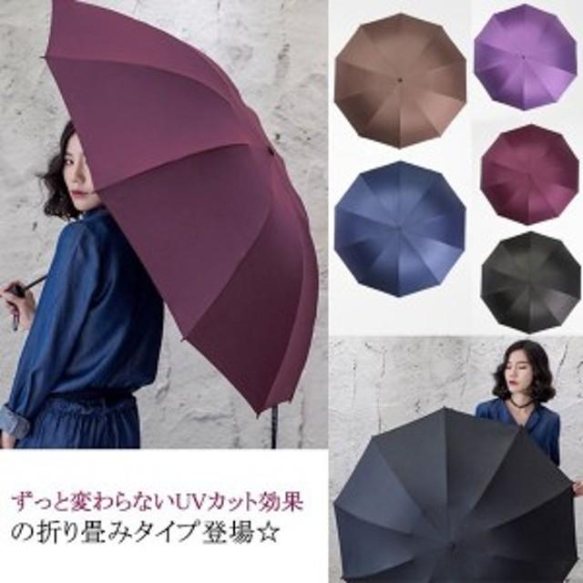 折りたたみ日傘 男女兼用 晴雨兼用 ミニ傘 3つ折 紫外線対策傘 雨傘 コンパクト パラソル 遮光 遮熱 婦人用 軽量