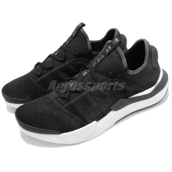 【六折特賣】Nike 休閒鞋 Shift One 黑 白 透氣網布 襪套式 基本款 黑白 男鞋【PUMP306】 AO1733-001