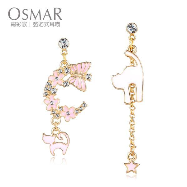 優雅氣質的粉紅櫻花,可愛的貓咪搭上亮眼小星星,讓您有氣質又可愛甜美。