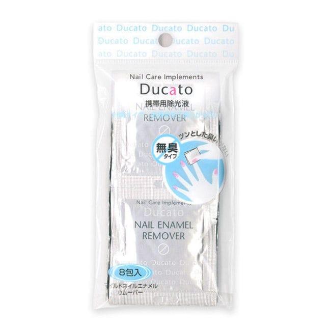 DUCATO溫和無臭攜帶型去光水綿片