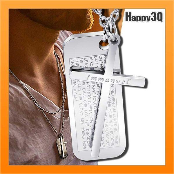 十字架鈦鋼項鍊狗牌項鍊基督教經文聖經耶穌經文復古盾牌銀飾精鋼刻字-角鍊/片鍊【AAA3231】預購