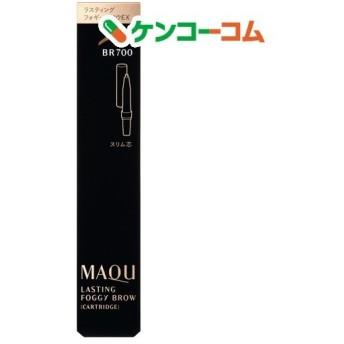 資生堂 マキアージュ ラスティングフォギーブロウEX BR700 カートリッジ ( 0.12g )/ マキアージュ(MAQUillAGE)