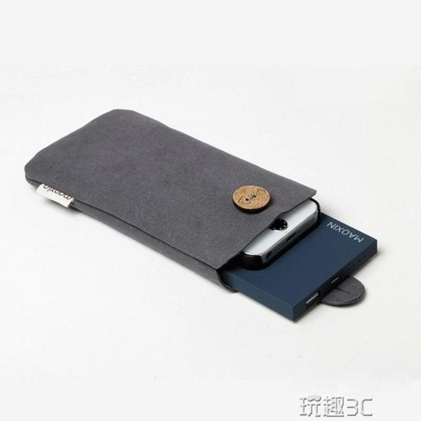 數據線收納包 數碼配件手機收納包魅族小米充電寶保護套收納袋 行動電源絨布袋 新品特賣