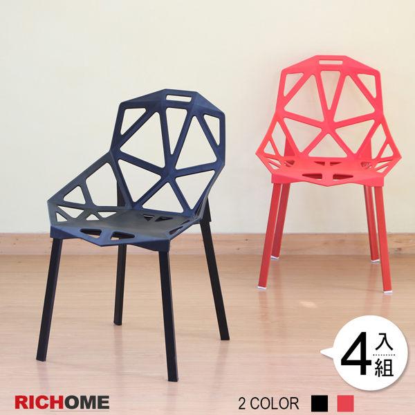 三角幾何結構 n符合人體的角度去傾斜,配合椅面兩側包圍設計n咖啡吧,餐廳小館首選