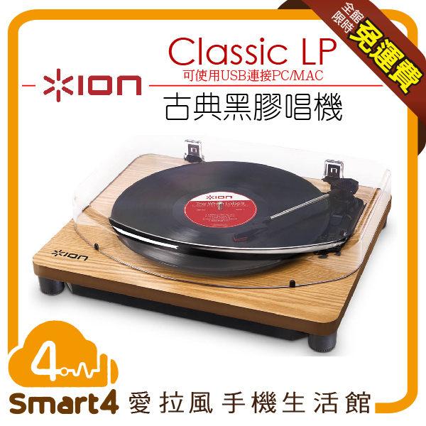 RCA輸出孔連接家用音響n可播放12英寸黑膠唱片 nnUSB連接PC/MAC將黑膠唱片數位化