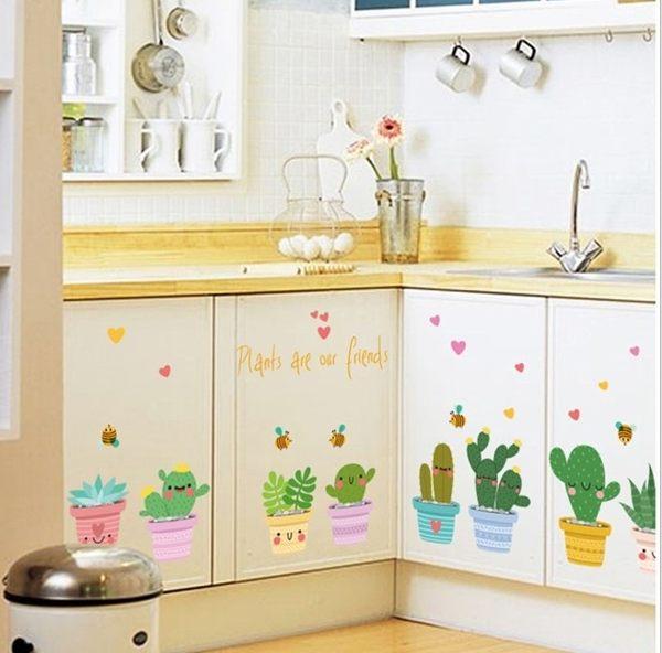 壁貼 創意花盆 兒童房幼稚園可移除牆貼紙家裝貼【A3317】
