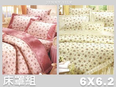 【名流寢飾家居館】花粉舞宴.絲緞蕾絲繡花.加大雙人床罩組全套.全程臺灣製造