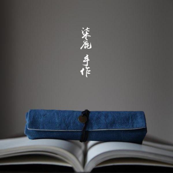 日式文藝復古捲簾筆袋男 鋼筆筆簾捲筆袋女大學初中生文具袋筆盒 琉璃美衣