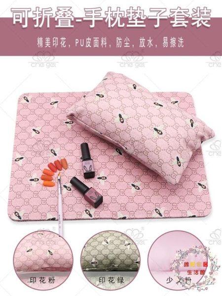 美甲工具印花折疊墊子手枕套裝新款指甲用品防塵防水少女粉